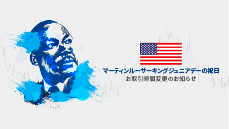 martin luther king day jp
